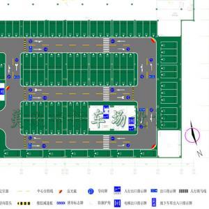 停车场设计平面效果图