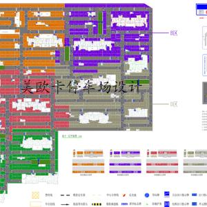 地下停车场分区及墙裙设计图