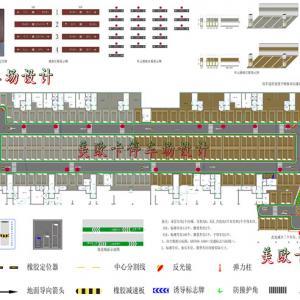 地下停车场(车库)平面设计图