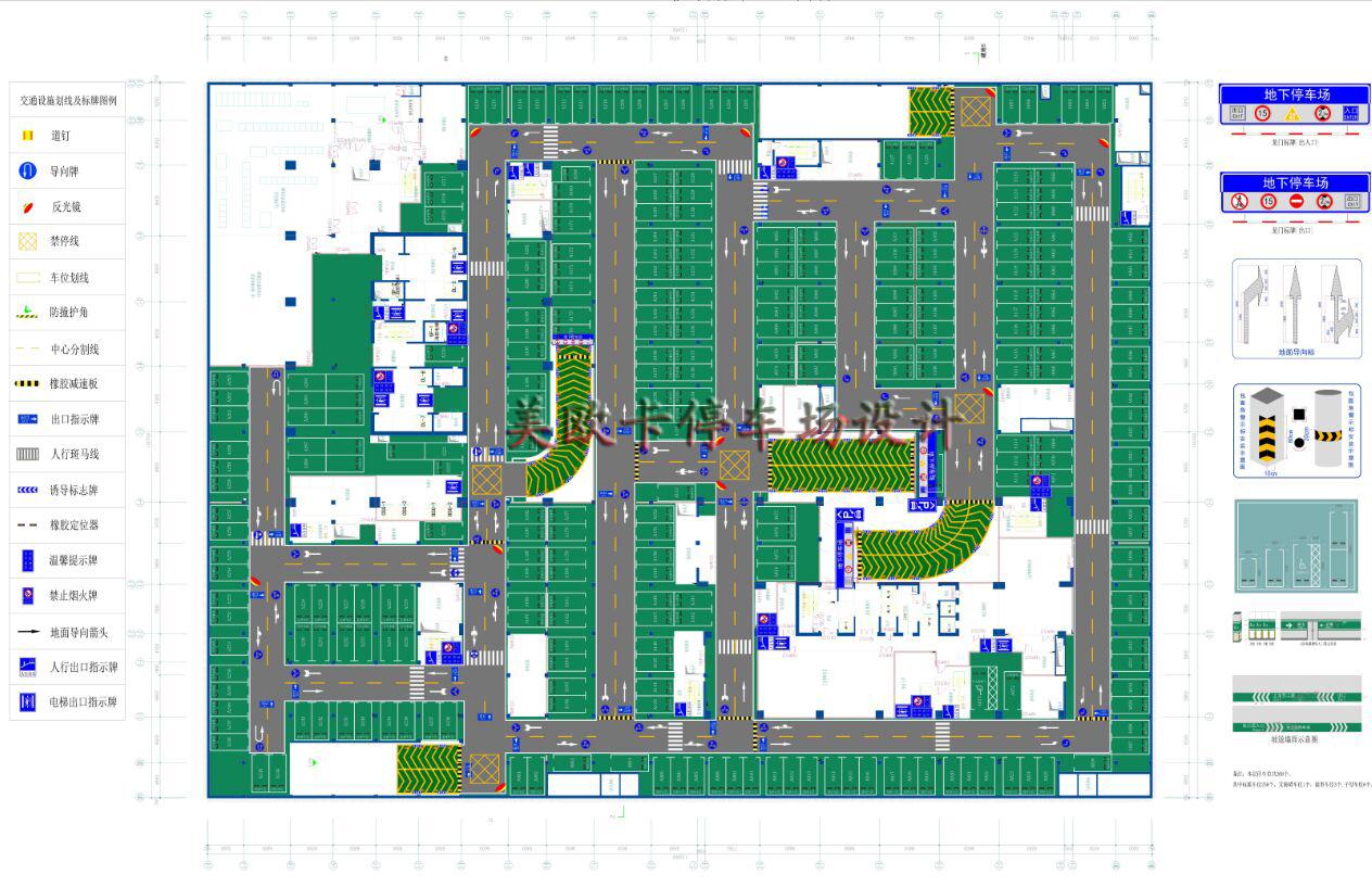 地下停车场平面效果图设计
